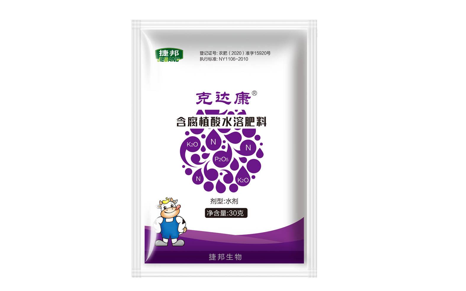 克达康(含腐植酸水溶肥料)
